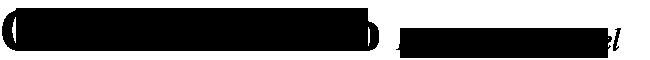 Galleri Faurbo Logo